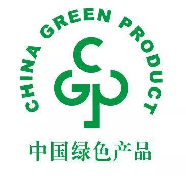 一分钟看懂绿色产品认证插图3