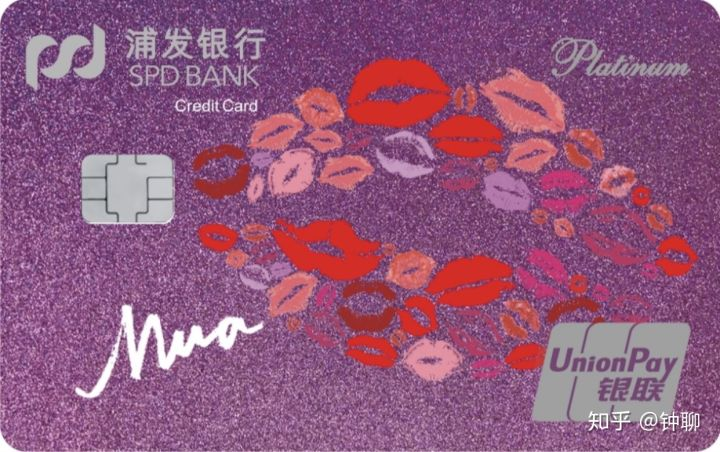 2019年适合女性的「信用卡」,你知道有多少呢?