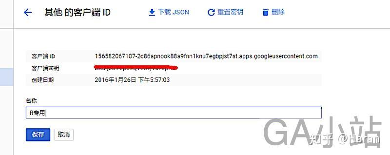 2.22、API的使用