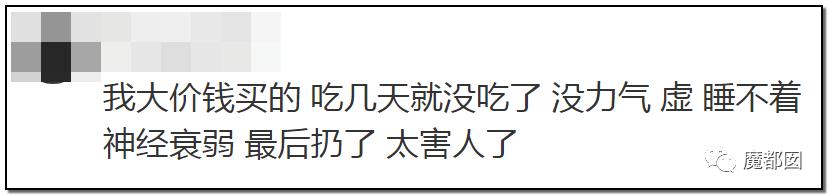 顶级网红郭美美出狱后再次被抓!真相令人唏嘘!129