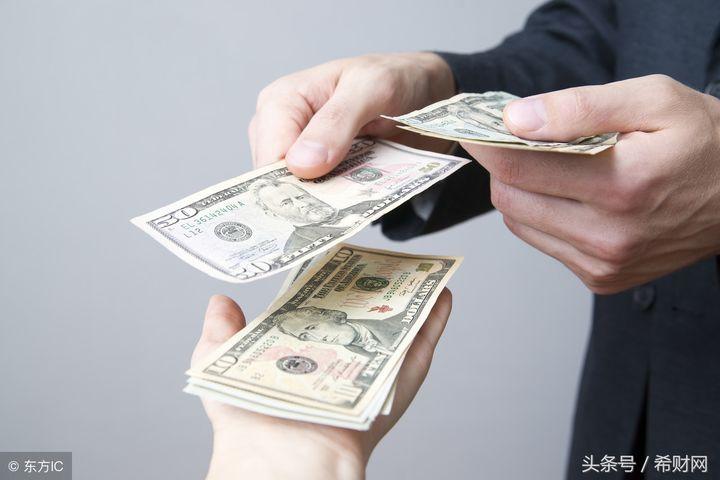 京东金融可以借钱吗(京东借钱利息怎么算)