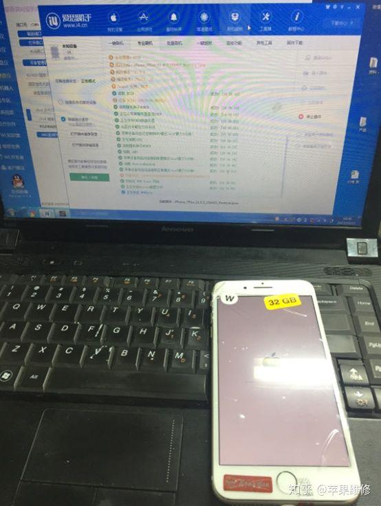 【拆机详解】iphone7p扩容苹果维修案例分享 数码拆机百科 第5张