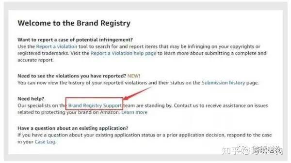 亚马逊如何撤销品牌备案?一个品牌可以授权给几个亚马逊店铺?