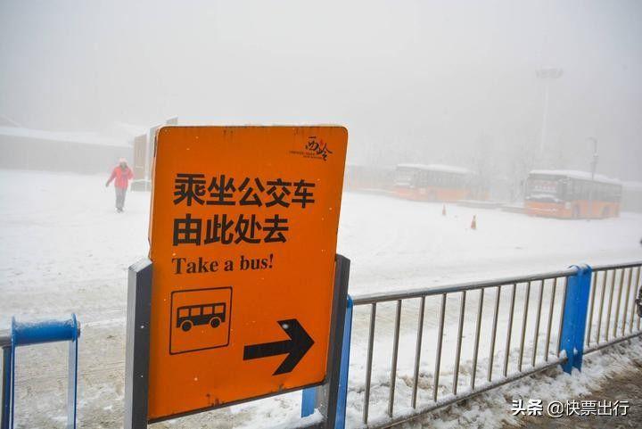 西岭雪山在哪里(西岭雪山好看吗)