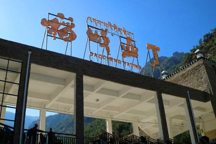 稻城亚丁旅游最佳季节(稻城和亚丁是什么关系)