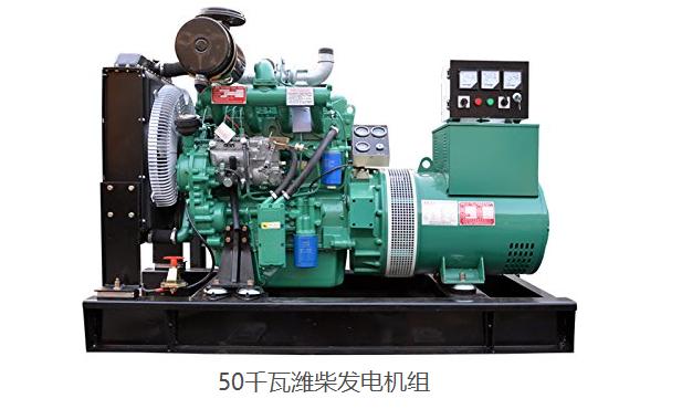 潍柴发电机组和玉柴发电机组对比分析,究竟是哪个发电机比较好?