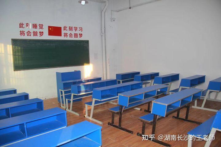湘大云图单招培训 湖南省参加2022年高职单招的考生注意了!提前做好这些准备 广告商讯 第2张
