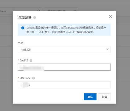 Alibaba Cloud, IoT platform, fill in LoRa node device information