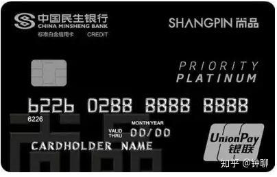 你知道「民生银行信用卡」如何「曲线提额」秒提3万多吗?