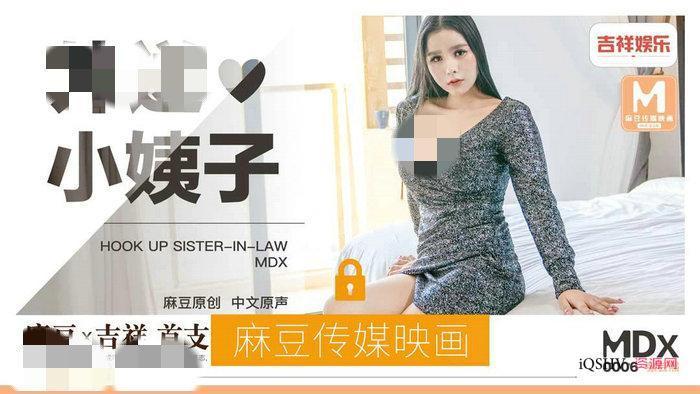台湾麻豆传媒映画车牌号合集73部(花絮+番外)22
