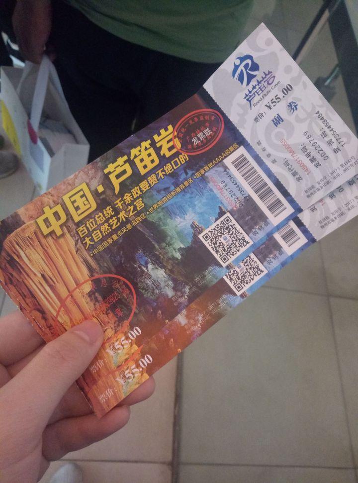 去桂林需要注意什么?一份桂林自助游攻略超全推荐!