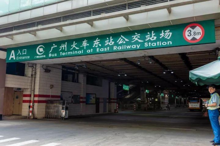 广州东站在哪里(广州东站有什么秘密吗)