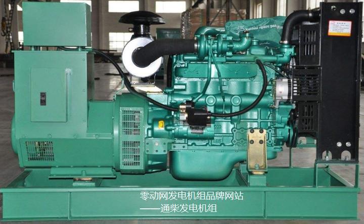 通柴发电机组产品概述图-产品机形设计图
