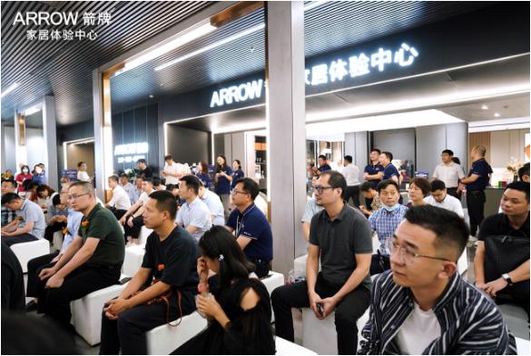 盛大开业·礼惠杭城|杭州箭牌家居体验中心华丽启幕