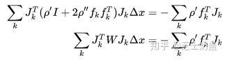 从零手写VIO——(三)基于优化的 IMU 与视觉信息融合(上篇)插图(101)