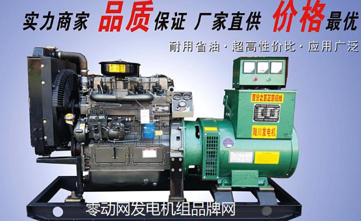 陆川发电机百度图片大全-陆川发电机组厂家产品设计外观效果图片