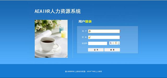 漫谈 6 款实用企业应用框架 | 码云周刊第 35 期-Gitee 官方博客