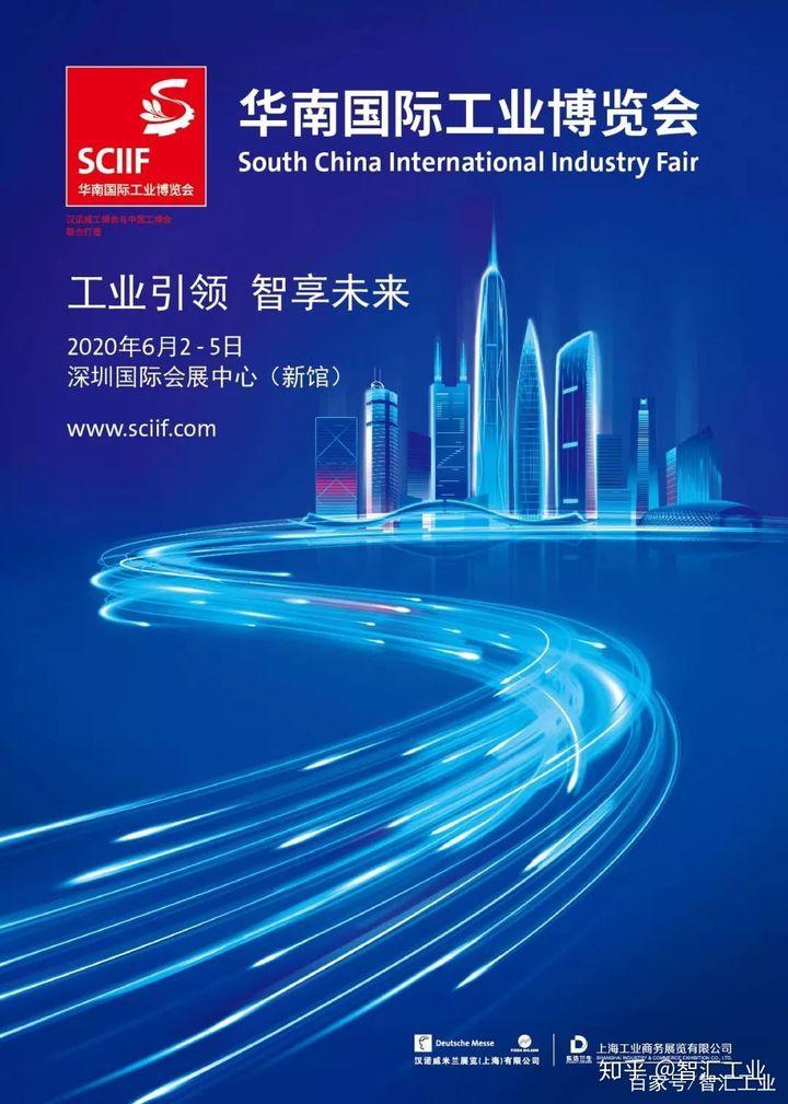 【头条】2020年创办华南工博会和成都工博会,东浩兰生集团与德国汉诺威展览公司再度强强联手!