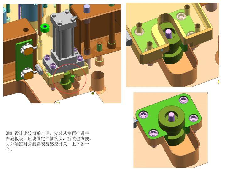 微型油缸结构图挡_汽车仪表盘模具 1650X820X1180MM 结构图档-XW023 | 徐巍Mold Design博客
