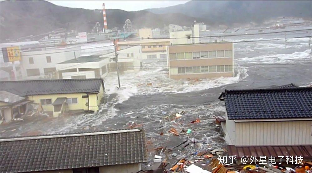 日 地震 月 11 3