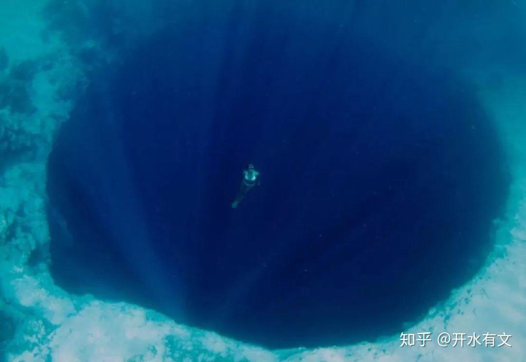 症 海洋 恐怖