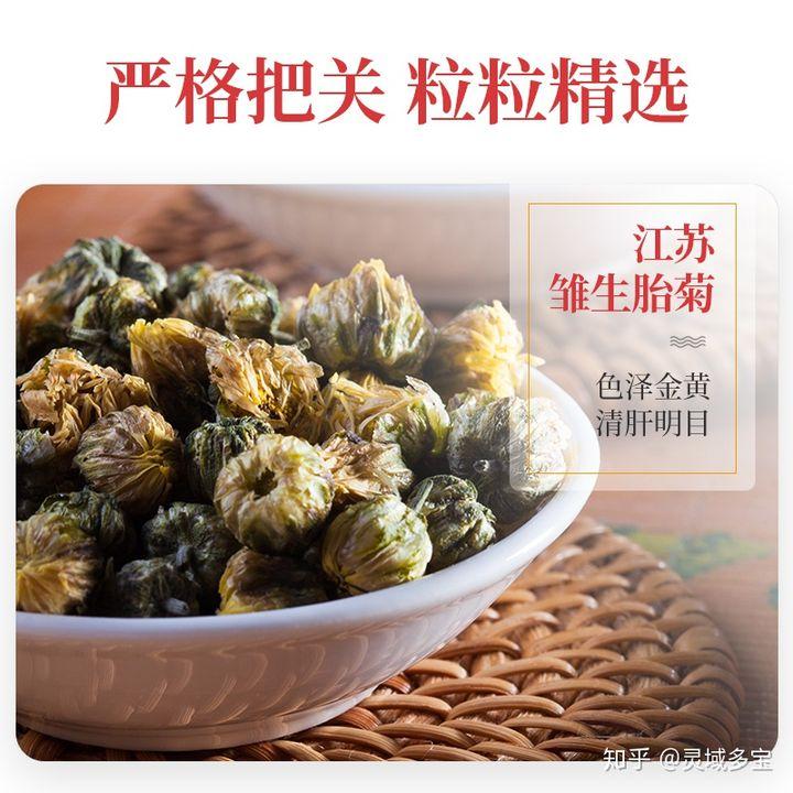 茯济堂:药茶、养生保健茶的起源与发展??