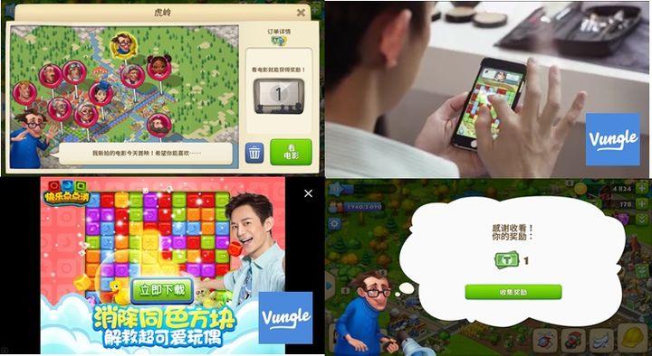 移动营销还有哪些新场景、新机会?-CNMOAD 中文移动营销资讯 5