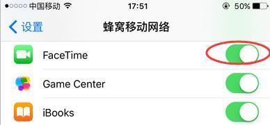 facetime是什么意思(iPhone手机怎么激活)
