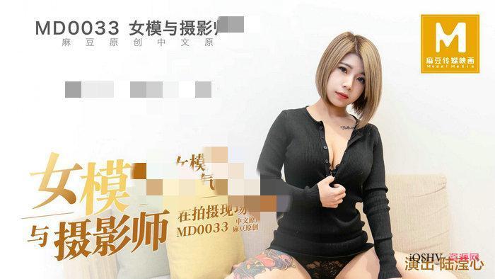 台湾麻豆传媒映画车牌号合集73部(花絮+番外)49
