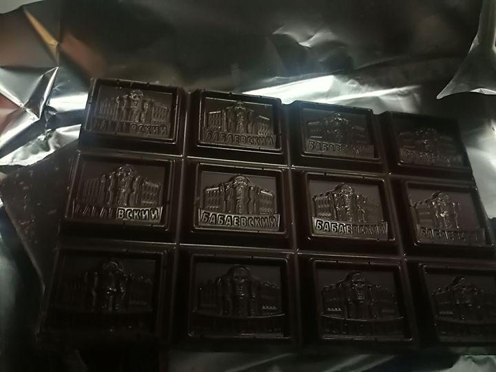 俄罗斯黑巧克力测评巧克力14