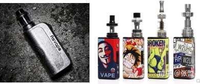 电子烟哪个品牌好 电子烟烟油有害吗