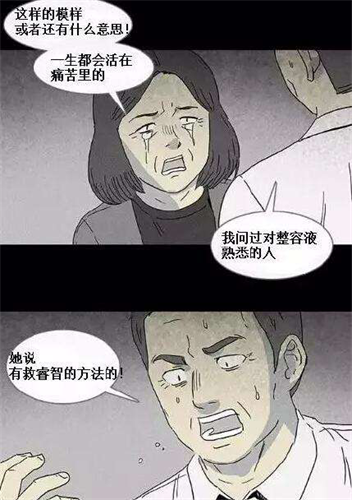 漫画 web line