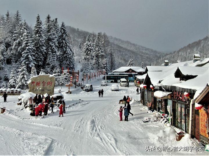 去雪乡旅游需要准备什么(现在雪乡还坑人吗)