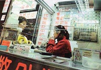 【匯款指南】如何尋找最適合你的香港匯款大陸方式? 3大匯款模式評測在此! - 找換店|熊猫速汇PandaRemit