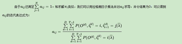 隐马尔可夫模型HMM插图82