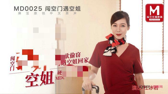 台湾麻豆传媒映画车牌号合集73部(花絮+番外)54