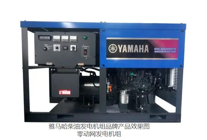 雅马哈柴油发电机产品图片效果图