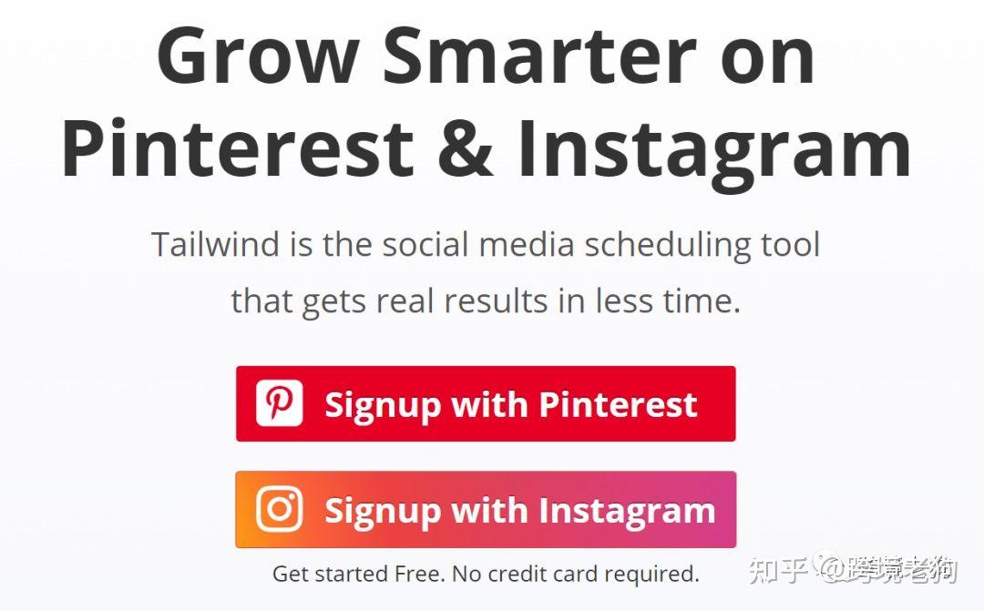 没流量没钱怎么做跨境电商?社交媒体如何免费引流!