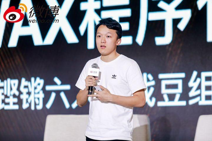 ▲皓量科技DSP事业组总监汪洋分享感言