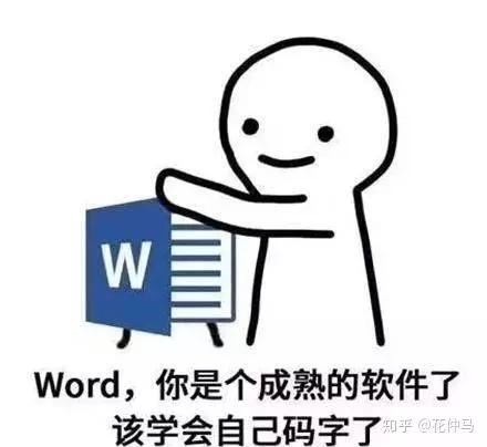 这个电脑里最简单的软件,你其实根本不会用!-花仲马