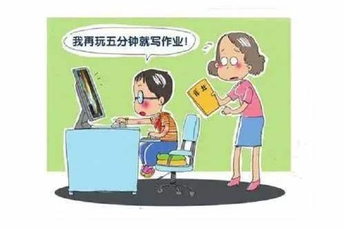 孩子做作业拖拉,如何让孩子按时完成作业?插图(19)