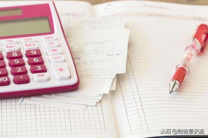 预收账款借方表示什么(应收账款为什么会变成预收账款)