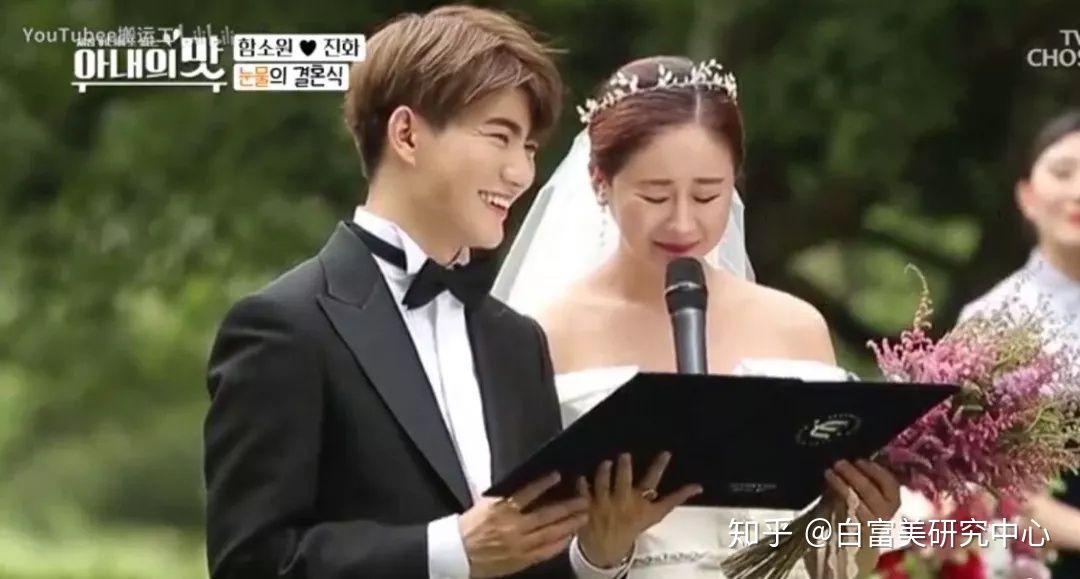 青木愛 結婚
