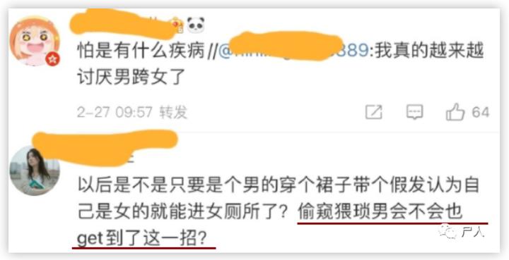 中国变性第一人?进女厕、来姨妈,网红Abbily假变性事件后6