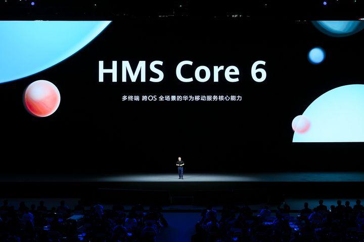 华为在HDC2021发布全新HMS Core 6 宣布跨OS能力开放
