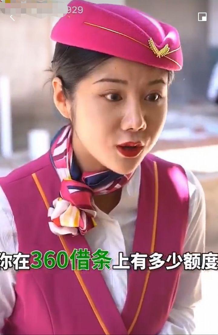 360借条官网网址是多少(360借条视频广告被指低俗)插图(1)