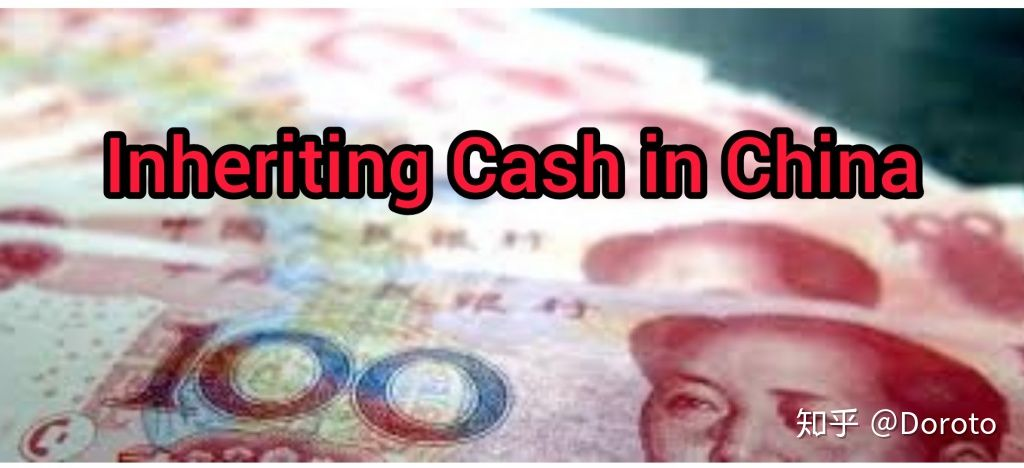 Inheritance by Foreigners of Cash in China - 知乎