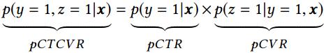 ESMM模型CVR预估