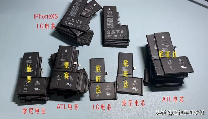 苹果原装电池什么品牌(苹果原装电池多少钱)插图(2)