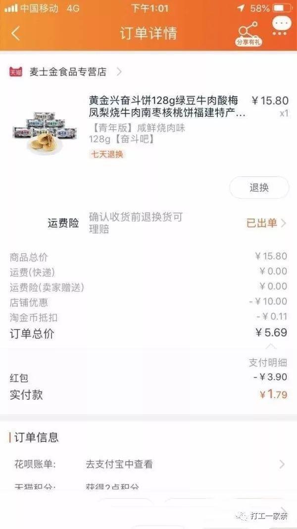 闲鱼倒卖淘宝直接发货(淘宝和闲鱼平台倒卖商品可以吗)